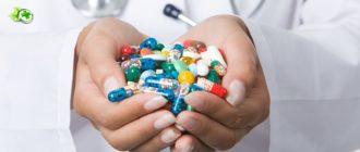 Лекарственные препараты от шлаков