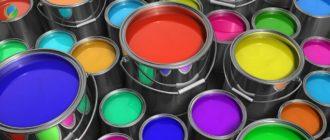Отравление строительной краской