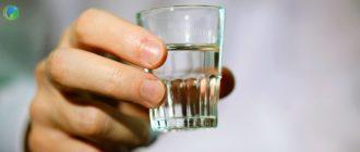 Отравление водкой