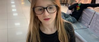 Очки для школьника